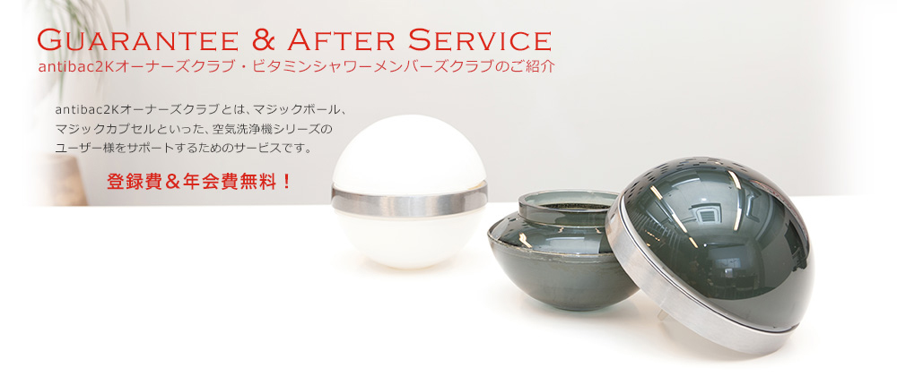 Guarantee&AfterService