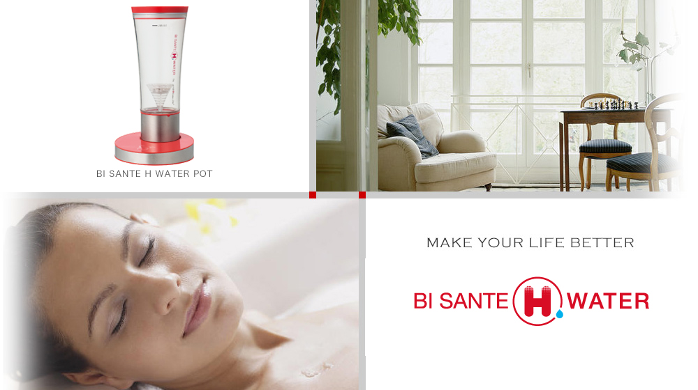 BISANTE H WATER POT